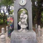 上野公園の銅像Ⅱ